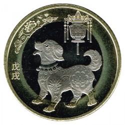 China 2018 10 Yuan (Año del Perro) S/C