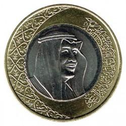 Arabia Saudí 2016 1 Riyal (Rey Salmán) S/C