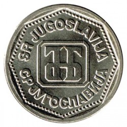 Yugoslavia 1993 10 Dinara S/C