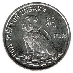 Transnistria 2017 1 Rublo. 2018, Año del Perro S/C