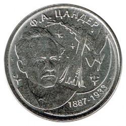 Transnistria 2017 1 Ruble Friedrich Zander UNC