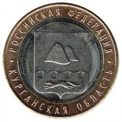 Rusia 2017 10 Rublos. Regiones. Bimetálica (Kurgán) S/C