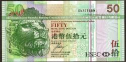 Hong Kong 50 Dollars Pick 208e (1-1-2008) UNC