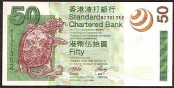 Hong Kong 50 Dollars Pick 292 (1-7-2003) UNC