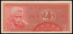 Indonesia 2´5 Rupias PK 75 (1.956) S/C