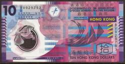 Hong Kong 10 Dólares PK 401a (1-4-2.007) S/C