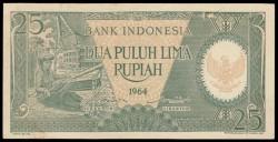 Indonesia 25 Rupias PK 95 (1.964) S/C-