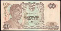 Indonesia 10 Rupias PK 105 (1.968) S/C
