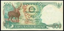 Indonesia 500 Rupias PK 123 (1.988) S/C