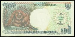 Indonesia 500 Rupias PK 128 (1.992) S/C