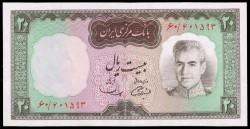 Irán 20 Rials PK 84 (1.969) S/C