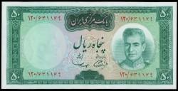 Iran 50 Rials Pick 85a (1969) UNC
