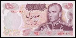 Iran 100 Rials Pick 98 (1971) XF