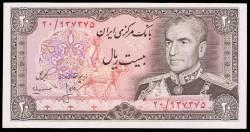Irán 20 Rials PK 100a (1.974-79) S/C