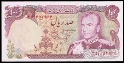 Iran 100 Rials Pick 102a (1974-79) UNC