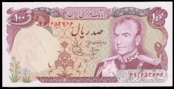 Irán 100 Rials PK 102a (1.974-79) S/C
