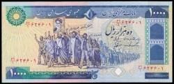 Irán 10.000 Rials PK 134c (1.981) S/C