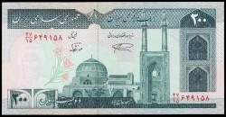 Irán 200 Rials PK 136d (1982-2005) S/C