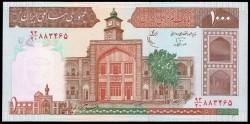Irán 1.000 Rials PK 138f(2) (1982) S/C