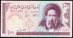Irán 100 Rials PK 140 f (1.985) S/C