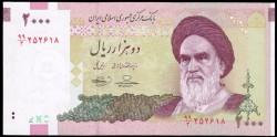 Iran 2000 Riels Pick 144d (2005-2013) UNC