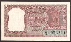 India 2 Rupees Pick 29b (No date) aUNC