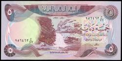 Iraq 5 Dinares PK 70 (1.980) S/C