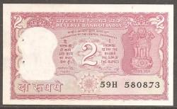 India 2 Rupias PK 53 Aa (1.981) S/C-