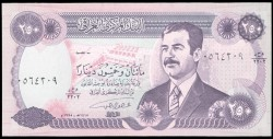 Iraq 250 Dinares PK 85a (1.995) S/C