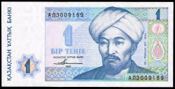 Kazajistán 1 Tenge PK 7 (1.993) S/C