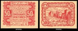 Morocco 50 Centimes Pick 41 (6-4-1941) UNC