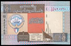 Kuwait 1/4 Dinar PK 23a (Firma 8) (1.994) S/C