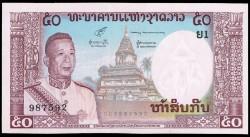 Laos 50 Kips PK 12a (1.963) S/C