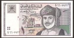 Omán 1 Rial PK 34 (1.995) S/C