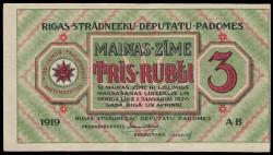 Latvia 3 Rubli Pick R2 (1919) aUNC