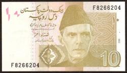 Pakistán 10 Rupias PK 45a (2.006) S/C
