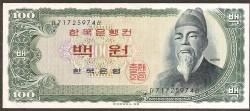 South Korea 100 Won Pick 38A (1965) aUNC