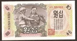 Corea del Norte 10 Won PK 10Ab (1.947) S/C