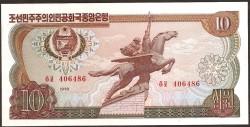 Corea del Norte 10 Won PK 20d (1.978) S/C