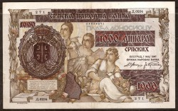 Serbia 1.000 Dinares PK 24 (1-5-1.941) EBC