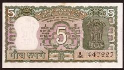 India 5 Rupias PK 56b (1.970-75) S/C-