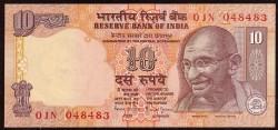 India 10 Rupias PK 89c (Letra T) (1.996) S/C