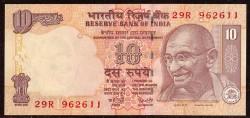 India 10 Rupees Pick 95c (2007) UNC