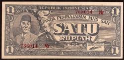 Indonesia 1 Rupiah Pick 17 (17-10-1945) UNC