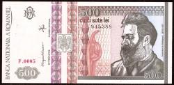 Rumanía 500 Lei PK 101a (12-1.992) S/C