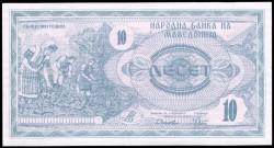 Macedonia 10 Dinares PK 1 (1.992) S/C