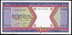 Mauritania 100 Ouguiya PK 4h (28-11-1.996) S/C