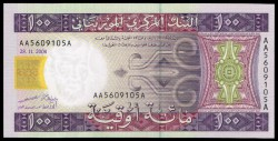 Mauritania 100 Ouguiya PK 10a (28-11-2.004) S/C