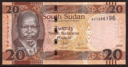 South Sudan 20 Pound Pick New (13) (2016) UNC