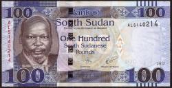 South Sudan 100 Pound Pick New (15) (2017) UNC